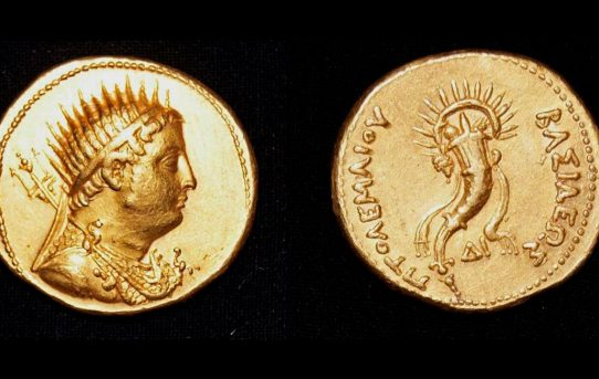2,200-year-old gold coin discovered in Egypt